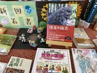 熊谷女子高校図書館新着コーナー